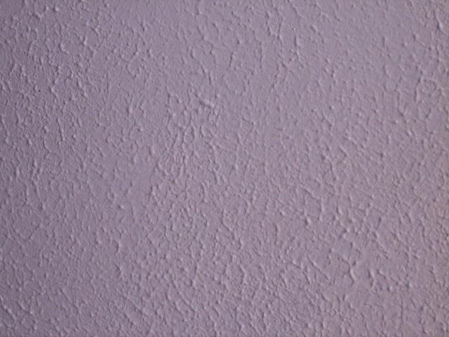 Quitar papel pintado facilisimo quitar papel pintado - Poner papel pintado sobre gotele ...